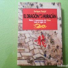 Libros antiguos: EL DRAGÓN EN EL HURACÁN : RETOS Y ESPERANZAS DE CHINA ANTE EL SIGLO XXI - FANJUL MARTÍN, ENRIQUE. Lote 200763852