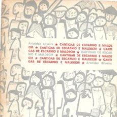 Libros antiguos: FERREIRO, CELSO E. CANTIGAS DE ESCARNIO E MALDECIR. PUBLICADO CON SEUDÓNIMO DE ARÍSTIDES SILVEIRA. Lote 205789716