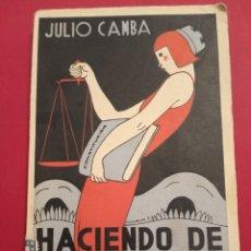 Livres anciens: 1934 JULIO CAMBA HACIENDO DE REPUBLICA. Lote 206490958