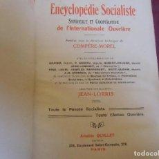 Libros antiguos: ENCYCLOPEDIE SOCIALISTE/LA COOPERATION/COMPERE-MOREL,JEAN LORRIS/PARIS 1914.. Lote 207223885