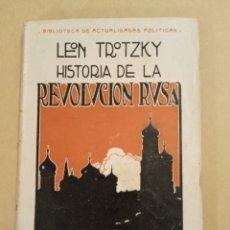 Libros antiguos: LEÓN TROTZKY TROTSKI LA REVOLUCIÓN RUSA. Lote 216817475