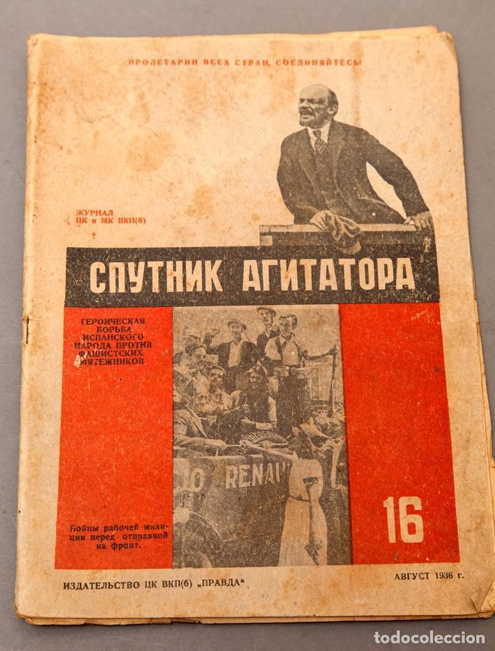 CCCP - 1936 - REVISTA EN RUSO - URSS - VLADIMIR LENIN (Libros Antiguos, Raros y Curiosos - Pensamiento - Política)