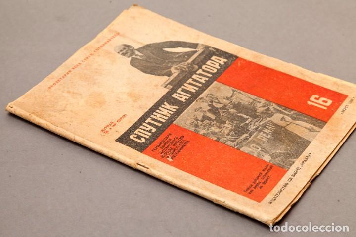 Libros antiguos: CCCP - 1936 - REVISTA EN RUSO - URSS - VLADIMIR LENIN - Foto 2 - 222368093