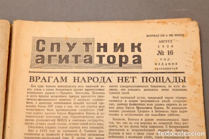 Libros antiguos: CCCP - 1936 - REVISTA EN RUSO - URSS - VLADIMIR LENIN - Foto 3 - 222368093