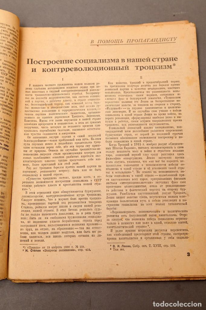 Libros antiguos: CCCP - 1936 - REVISTA EN RUSO - URSS - VLADIMIR LENIN - Foto 4 - 222368093