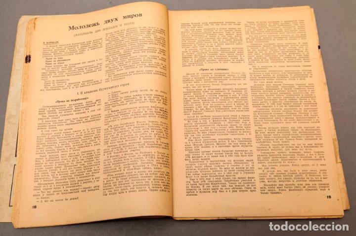 Libros antiguos: CCCP - 1936 - REVISTA EN RUSO - URSS - VLADIMIR LENIN - Foto 5 - 222368093