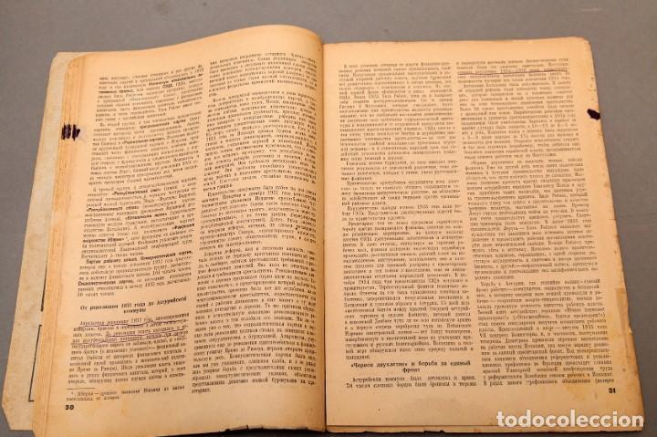 Libros antiguos: CCCP - 1936 - REVISTA EN RUSO - URSS - VLADIMIR LENIN - Foto 6 - 222368093