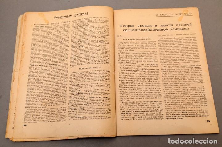 Libros antiguos: CCCP - 1936 - REVISTA EN RUSO - URSS - VLADIMIR LENIN - Foto 7 - 222368093