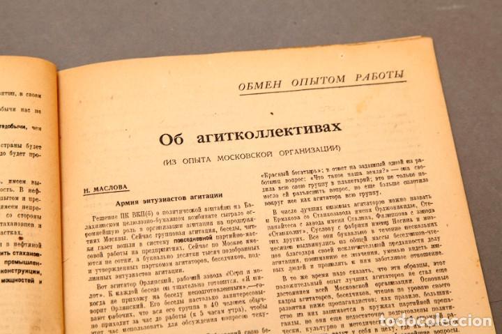 Libros antiguos: CCCP - 1936 - REVISTA EN RUSO - URSS - VLADIMIR LENIN - Foto 9 - 222368093