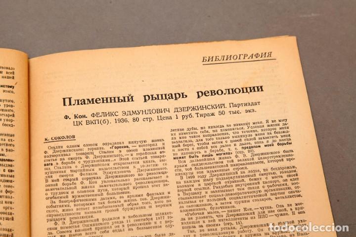 Libros antiguos: CCCP - 1936 - REVISTA EN RUSO - URSS - VLADIMIR LENIN - Foto 10 - 222368093