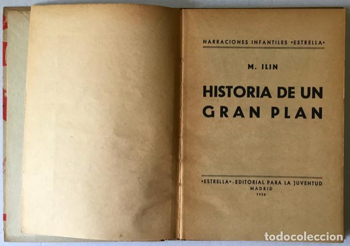 Libros antiguos: HISTORIA DE UN GRAN PLAN. - ILIN, M. - Foto 2 - 123202204