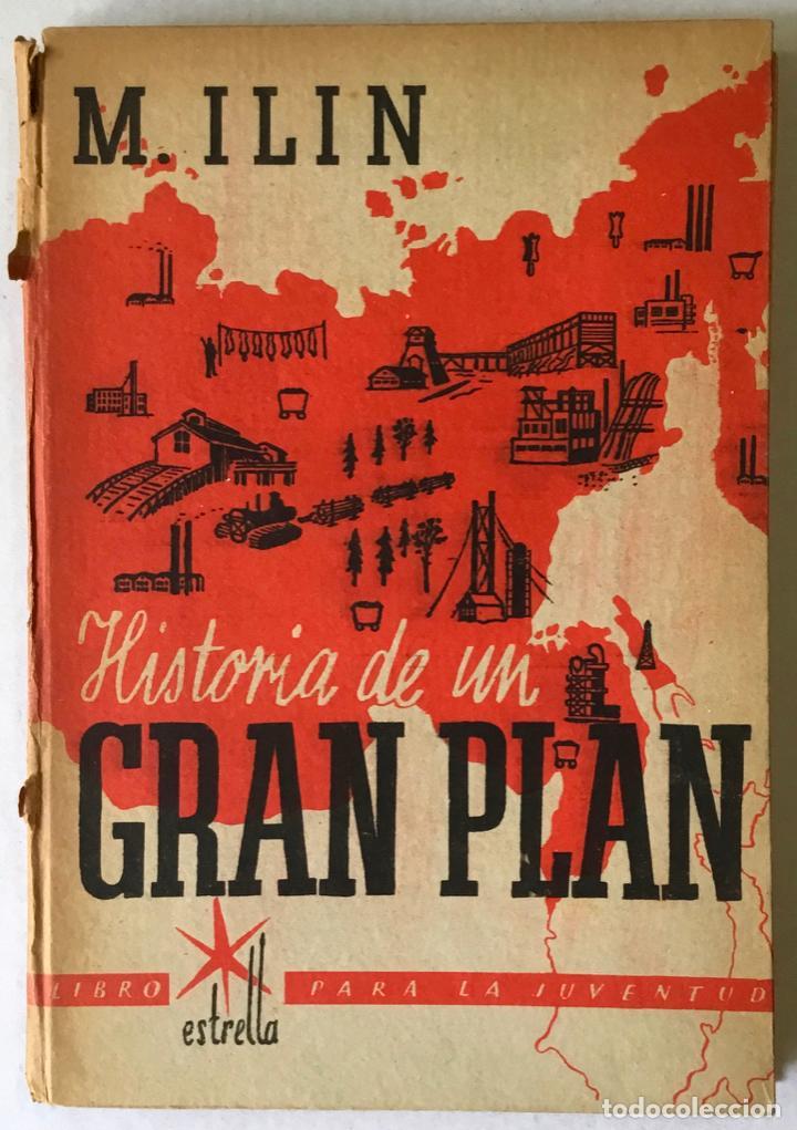 HISTORIA DE UN GRAN PLAN. - ILIN, M. (Libros Antiguos, Raros y Curiosos - Pensamiento - Política)