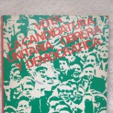 Libros antiguos: VOTA LA CANDIDATURA UNITARIA OBRERA Y DEMOCRATICA 1975 PER ISIDOR BOIX-MANUEL PUJADAS AVANCE 1975 IN. Lote 224199793