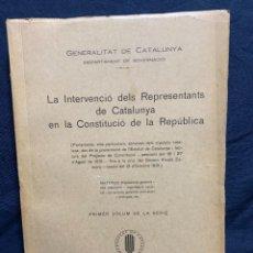 Libros antiguos: LA INTERVENCIO DELS REPRESENTANTS DE CATALUNYA EN LA CONSTITUCIO DE LA REPUBLICA GENERALITAT 1932. Lote 229412080