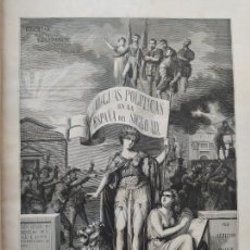 Libros antiguos: LUCHAS POLITICAS, FERNANDEZ DE LOS RIOS, OBRA COMPLETA. EDITORIAL ENGLISH Y GRAS, 1879 RARO.. Lote 230159555