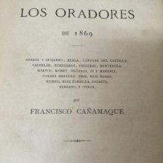 Libri antichi: LOS ORADORES DE 1869 CAÑAMAQUE PRIMERA EDICION 1879 MUY RARO. Lote 234407135