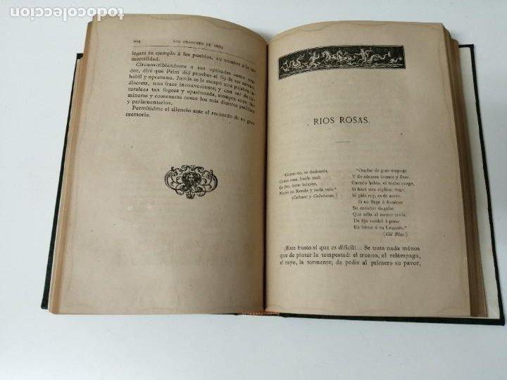 Libros antiguos: LOS ORADORES DE 1869 CAÑAMAQUE PRIMERA EDICION 1879 MUY RARO - Foto 7 - 234407135