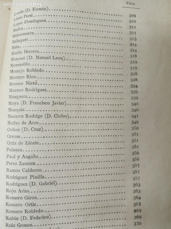 Libros antiguos: LOS ORADORES DE 1869 CAÑAMAQUE PRIMERA EDICION 1879 MUY RARO - Foto 10 - 234407135