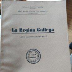 Libros antiguos: GUERRA CIVIL. LA REGION GALLEGA, FERNANDO MARTINEZ, ED. IMP. ZINCKE HERMANOS, 1936. Lote 240978540
