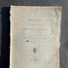 Libros antiguos: 1883 - DISCURSOS DE CIENCIAS MORALES Y POLÍTICAS DE FR CEFERINO GONZÁLEZ, ARZOBISPO DE SEVILLA. Lote 243628970