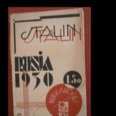 Libros antiguos: RUSIA 1930. DISCURSO PRONUNCIADO ANTE EL XVI CONGRESO DEL P.C. DE LA U.R.S.S. STALIN. Lote 243836015