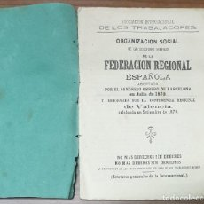 Libri antichi: ASOCIACION INTERNACIONAL DE LOS TRABAJADORES ORGANIZACION SOCIAL ESPAÑOLA ZW. Lote 243876005