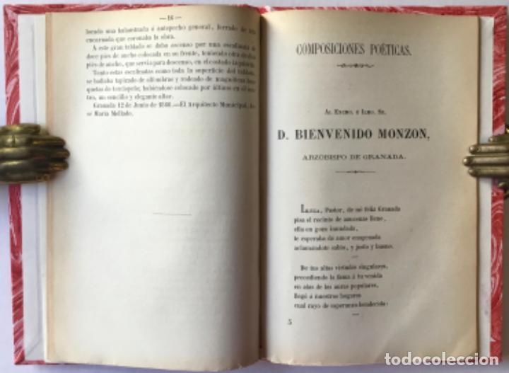 Libros antiguos: MEMORIA DEL RECIBIMIENTO HECHO AL EXCMO. É ILMO. SR. DR. D. BIENVENIDO MONZON Y MARTIN, ARZOBISPO... - Foto 3 - 244002400
