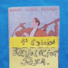Libri antichi: EL MAESTRO JUAN MARTINEZ QUE ESTABA ALLÍ - MANUEL CHAVES NOGALES - 1ERA EDICIÓN. Lote 244738585