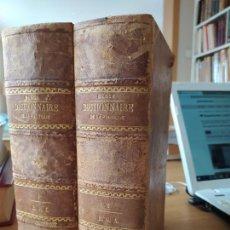Libros antiguos: DICTIONNAIRE GENERAL DE LA POLITIQUE. BLOCK MAURICE. PARIS, ED. LORENZ 1880 RARE. Lote 245902610