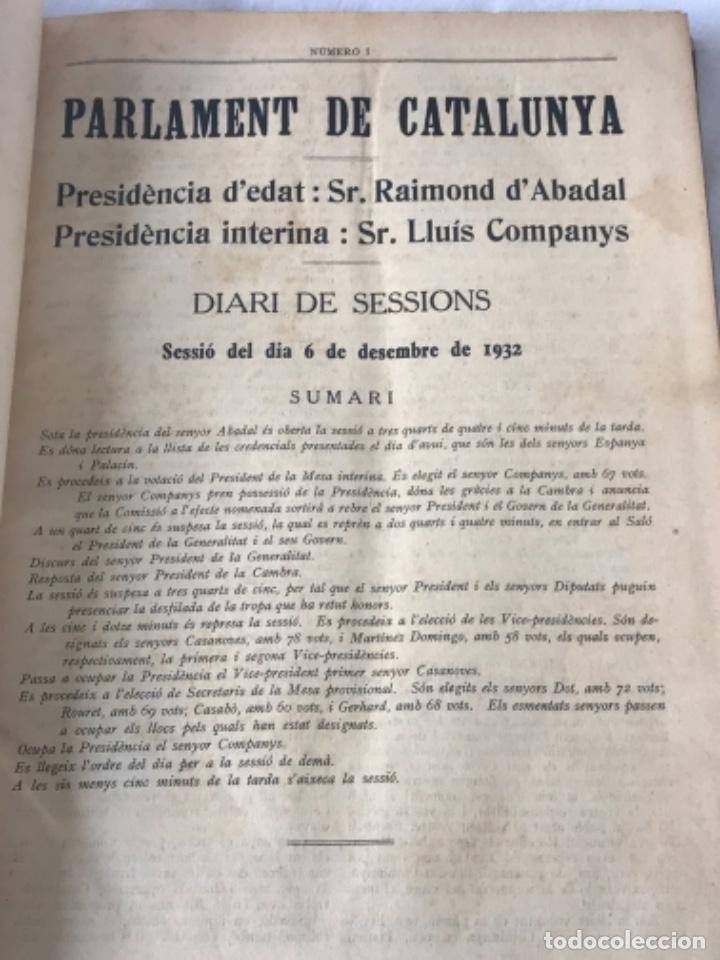 Libros antiguos: DIARI DE SESSIONS DEL PARLAMENT DE CATALUNYA, 1932. 12 NÚMEROS LLUÍS COMPANYS. - Foto 2 - 251959800
