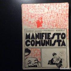 Libros antiguos: MANIFIESTO COMUNISTA. DIBUJOS RO MARCENARO. Lote 256083585