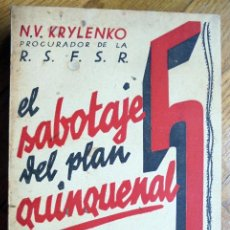 Libros antiguos: EL SABOTAJE DEL PLAN QUINQUENAL.- N.V. KRYLENKO PROCURADOR DE LA R.S.F.S.R. 1931. Lote 257702095