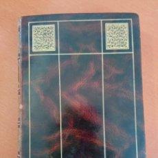 Libros antiguos: HUMO DE FÁBRICA, DE J. SALVAT-PAPASSEIT (GORKIANO) 1918. Lote 263524900