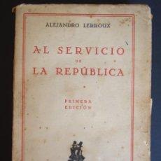 Libros antiguos: ALEJANDRO LERROUX.AL SERVICIO DE LA REPÚBLICA.AÑO 1930.PRIMERA EDICIÓN.. Lote 284354683