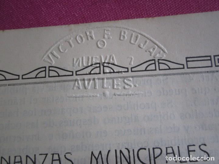Libros antiguos: ORDENANZAS MUNICIPALES DE LA VILLA DE AVILES Y SU TERMINO ASTURIAS CON EXLIBRIS 1922 L4C1 - Foto 7 - 287936473