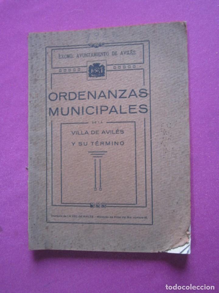 Libros antiguos: ORDENANZAS MUNICIPALES DE LA VILLA DE AVILES Y SU TERMINO ASTURIAS CON EXLIBRIS 1922 L4C1 - Foto 10 - 287936473