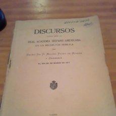 Libros antiguos: DISCURSOS LEIDOS ANTE LA REAL ACADEMIA HISPANO-AMERICANA EN LA RECEPCION POR MANUEL PRIMO DE RIVERA.. Lote 295034258