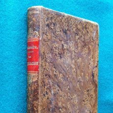 Libros antiguos: TRATADO DE LA TRIBULACION, REPARTIDO EN DOS LIBROS - PEDRO DE RIBADENEIRA - 1831 -1ª EDICION MODERNA. Lote 30332049