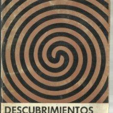 Libros antiguos: DESCUBRIMIENTOS PARA PSICOLÓGICOS EN LA UNIÓN SOVIÉTICA. MARTIN EBON. BUENOS AIRES. 1974. Lote 69470085