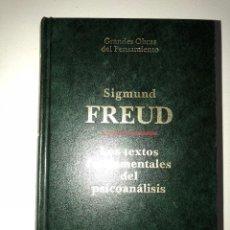 Libros antiguos: LOS TEXTOS FUNDAMENTALES DEL PSICOANÁLISIS. Lote 107917983