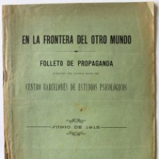 Libros antiguos: EN LA FRONTERA DEL OTRO MUNDO. FOLLETO DE PROPAGANDA PUBLICADO POR ALGUNOS SOCIOS DEL CENTRO.... Lote 123143424