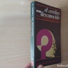 Libros antiguos: EL CEREBRO ESE DESCONOCIDO (1972) - ALFONSO ALVAREZ. Lote 172395754