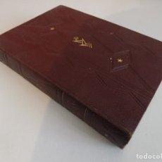 Libros antiguos: LIBRERIA GHOTICA. SIGMUND FREUD.OBRAS COMPLETAS. VOLUMEN II. BIBLIOTECA NUEVA 1948. PAPEL BIBLIA.. Lote 177529903
