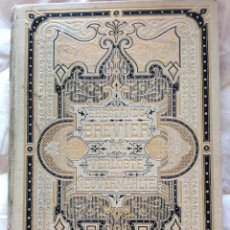 Libros antiguos: CERTIFICADO DE MATRIMONIO ILUSTRADO PARA NOVIAS Y RECIÉN CASADOS AL ESTABLECER EL HOGAR...1880.. Lote 204737582