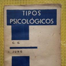 Libros antiguos: TIPOS PSICOLÓGICOS, C. G. JUNG 1936 PRIMERA EDICIÓN EN ESPAÑOL.. Lote 261264845
