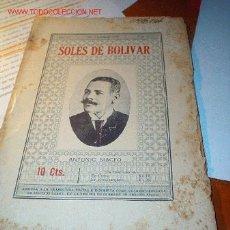 Libros antiguos: 1936.- MASONERIA. SOLES DE BOLIVAR. REVISTA MASÓNICA.. Lote 27302527