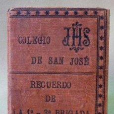Libros antiguos: LIBRO DE LA IMITACION DE MARIA, 1895, COLEGIO DE SAN JOSE, RECUERDO DE LA 1º Y 3º BRIGADA, NAVARRO. Lote 22792261