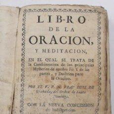 Libros antiguos: LIBRO DE LA ORACIÓN Y MEDITACIÓN. FRAY LUÍS DE GRANADA, BARCELONA, 1708.. Lote 27151041