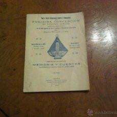 Libros antiguos: REAL E ILUSTRE ARCHICOFRADÍA BENÉFICA Y HUMANITARIA DE LA PURÍSIMA CONCEPCIÓN . Lote 40125345