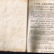 Libros antiguos: AÑO CRISTIANO Ó EXERCICIOS DEVOTOS - JUAN CROISET - J.F. DE ISLA - 1791 -1ª EDIC - . Lote 40777966